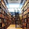 Библиотеки в Голицино