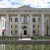 Дворцы и дома культуры в Голицино