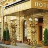 Гостиницы в Голицино