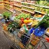 Магазины продуктов в Голицино