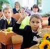 Школы в Голицино